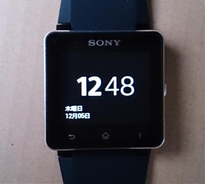 smartwatch2-update1