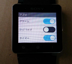 smartwatch2-update2