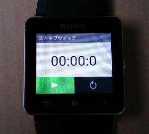 smartwatch2-update3