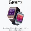 gear2