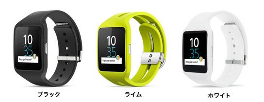 smartwatch3 3色