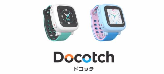 docotch